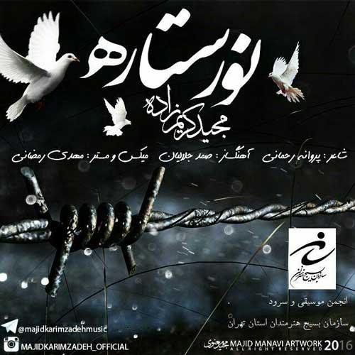 http://dl.rasanejavan.com/RadioJavan%201395/Dey%2095/09/majid-karimzadeh.jpg