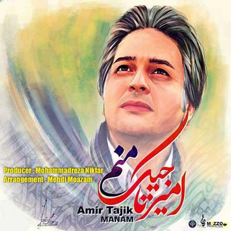 http://dl.rasanejavan.com/RadioJavan%201395/Dey%2095/12/Amir-Tajik-Manam.jpg
