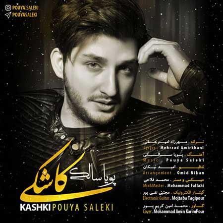 http://dl.rasanejavan.com/RadioJavan%201395/Dey%2095/12/Pouya-Saleki-Kashki.jpg