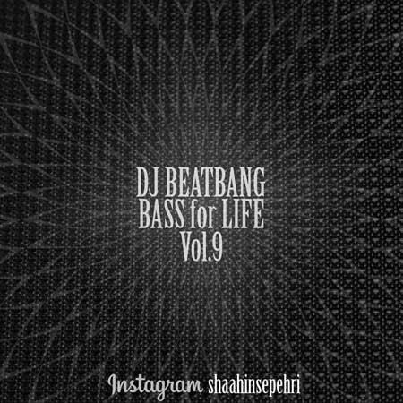 http://dl.rasanejavan.com/RadioJavan%201395/Dey%2095/12/beat.jpg