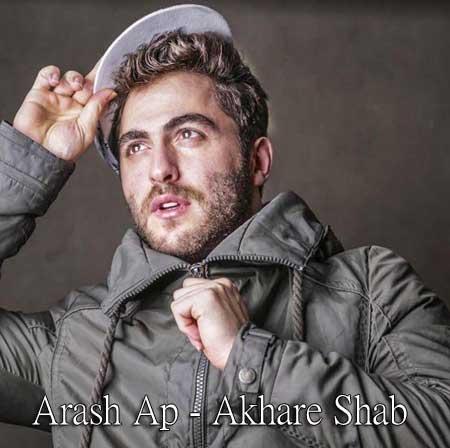 http://dl.rasanejavan.com/RadioJavan%201395/Dey%2095/13/Arash-Ap-Akhare-Shab.jpg