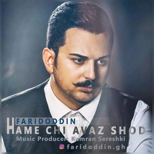 http://dl.rasanejavan.com/RadioJavan%201395/Dey%2095/13/faridoddin.jpg
