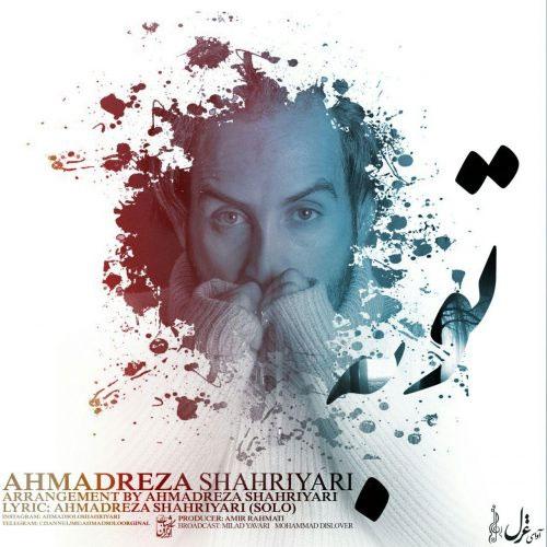 http://dl.rasanejavan.com/RadioJavan%201395/Dey%2095/14/Ahmad-Solo-Tobe.jpg