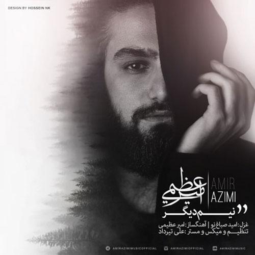 http://dl.rasanejavan.com/RadioJavan%201395/Dey%2095/14/Amir-Azimi-Nim-Digar.jpg