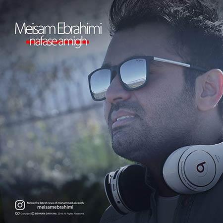 http://dl.rasanejavan.com/RadioJavan%201395/Dey%2095/15/Meysam-Ebrahimi-Nafase-Amigh.jpg