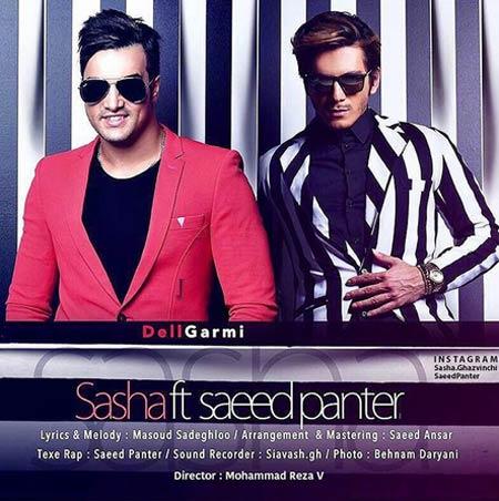 http://dl.rasanejavan.com/RadioJavan%201395/Dey%2095/15/Sasha-ft.-Saeed-Panter-Del-Garmi.jpg