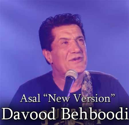 http://dl.rasanejavan.com/RadioJavan%201395/Dey%2095/16/asal.jpg