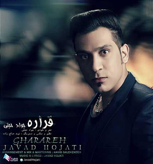 http://dl.rasanejavan.com/RadioJavan%201395/Dey%2095/18/Javad-Hojati---Gharareh.jpg