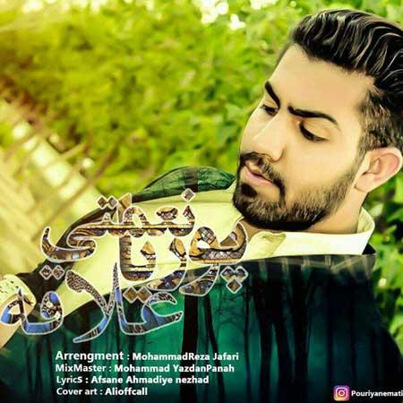 http://dl.rasanejavan.com/RadioJavan%201395/Dey%2095/18/Pouriya-Nemati---Alagheh.jpg