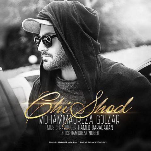 http://dl.rasanejavan.com/RadioJavan%201395/Dey%2095/18/mohammadreza-golzar-chi-shod.jpg