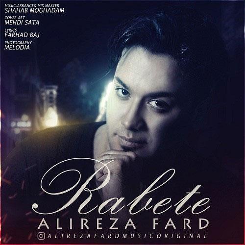 http://dl.rasanejavan.com/RadioJavan%201395/Dey%2095/19/Alireza-Fard-Rabete.jpg