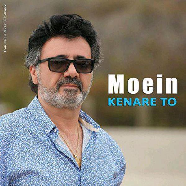 http://dl.rasanejavan.com/RadioJavan%201395/Dey%2095/19/Moein-Kenare-To.jpg
