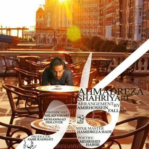 http://dl.rasanejavan.com/RadioJavan%201395/Dey%2095/22/Ahmad-Solo-Cafe.jpg