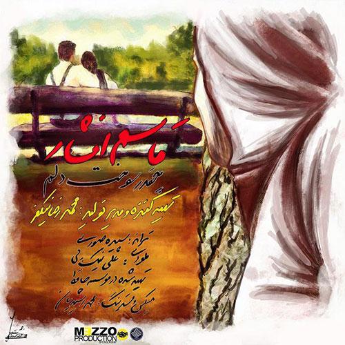 http://dl.rasanejavan.com/RadioJavan%201395/Dey%2095/22/Ghasem-Afshar-Cheghad-Sookht-Delam.jpg