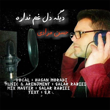 http://dl.rasanejavan.com/RadioJavan%201395/Dey%2095/22/hasan-moradi.jpg