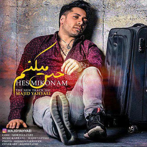 http://dl.rasanejavan.com/RadioJavan%201395/Dey%2095/24/Majid-Yahyaei-Hes-Mikonam.jpg
