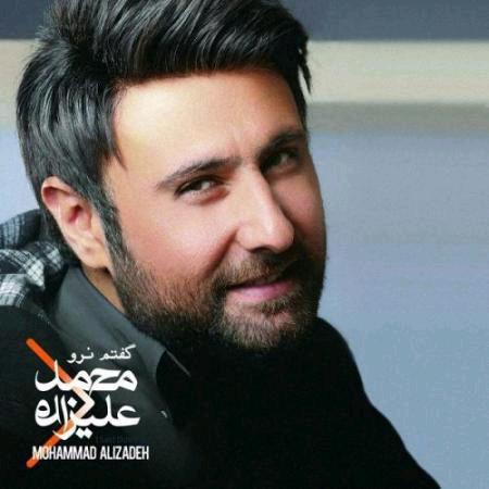 http://dl.rasanejavan.com/RadioJavan%201395/Dey%2095/26/Alizade.jpg