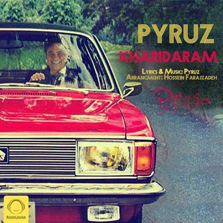 http://dl.rasanejavan.com/RadioJavan%201395/Dey%2095/29/Kharidarm.jpg