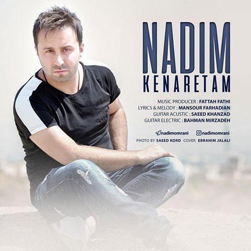 http://dl.rasanejavan.com/RadioJavan%201395/Dey%2095/29/Nadim-Kenaretam.jpg