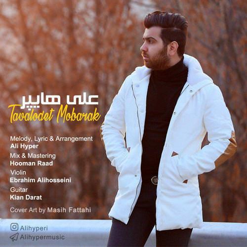 http://dl.rasanejavan.com/RadioJavan%201395/Esfand%2095/01/Ali-Hyper-Tavalodet-Mobarak-1.jpg