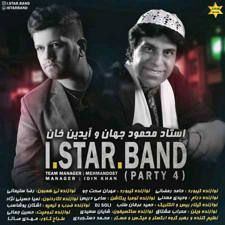 http://dl.rasanejavan.com/RadioJavan%201395/Esfand%2095/02/I-Star-Band---Party-4.jpg