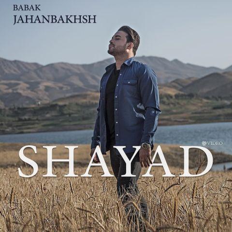 http://dl.rasanejavan.com/RadioJavan%201395/Esfand%2095/05/148786508859917120babak-jahanbaksh-shayad-i.jpg