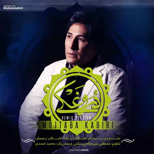 http://dl.rasanejavan.com/RadioJavan%201395/Esfand%2095/07/Mojtaba-Kabiri---Doroughaki-%28Remix%29.jpg