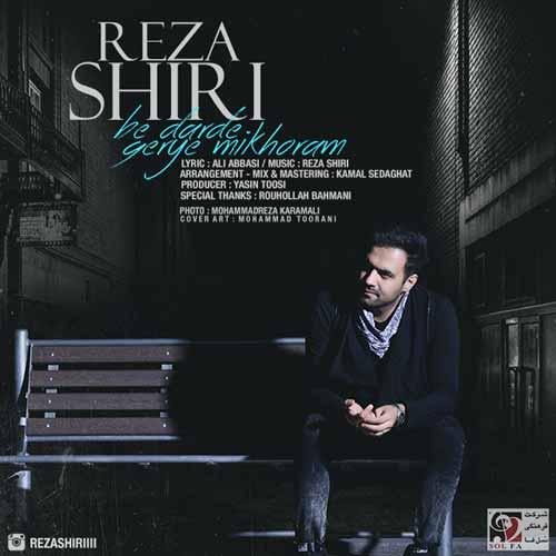 http://dl.rasanejavan.com/RadioJavan%201395/Esfand%2095/07/Reza-Shiri-Be-Darde-Gerye-Mikhoram.jpg