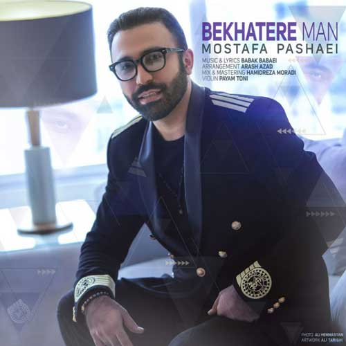 http://dl.rasanejavan.com/RadioJavan%201395/Esfand%2095/08/Mostafa-Pashaei-Be-Khatere-Man-768x768.jpg