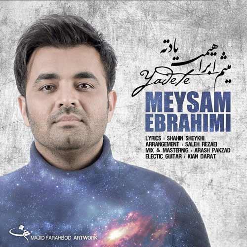 http://dl.rasanejavan.com/RadioJavan%201395/Esfand%2095/10/Meysam.jpg