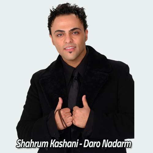 http://dl.rasanejavan.com/RadioJavan%201395/Esfand%2095/10/shahrum.jpg