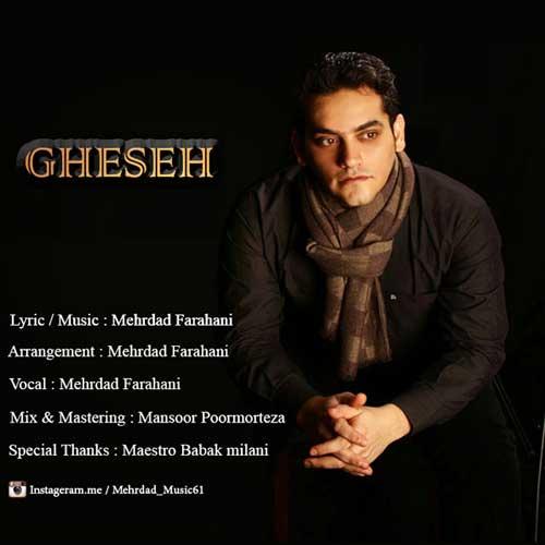 http://dl.rasanejavan.com/RadioJavan%201395/Esfand%2095/20/Mehrdad-Farahani---GHeseh.jpg