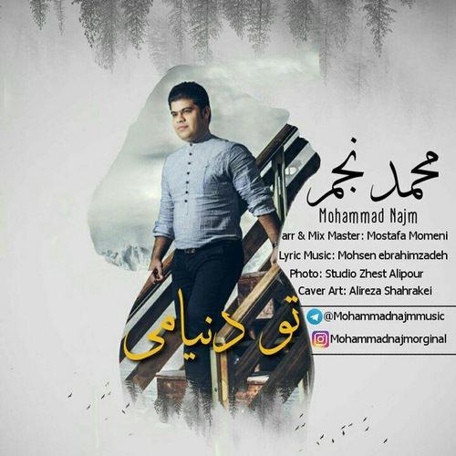 http://dl.rasanejavan.com/RadioJavan%201395/Esfand%2095/21/Mohammad-Najm-To-Donyami-1.jpg