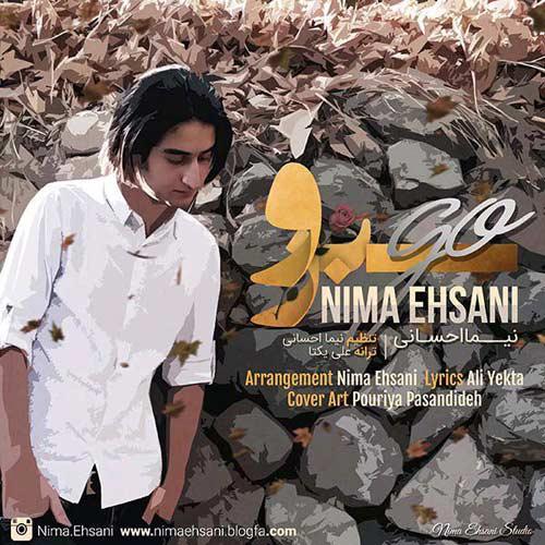 http://dl.rasanejavan.com/RadioJavan%201395/Esfand%2095/22/Nima-Ehsani---Boro.jpg