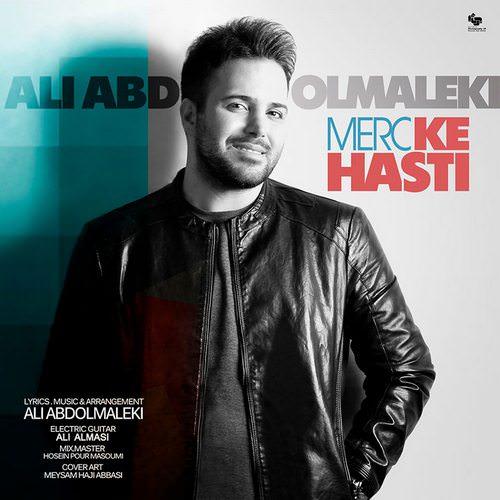 http://dl.rasanejavan.com/RadioJavan%201395/Esfand%2095/23/Ali-Abdolmaleki-Merc-Ke-Hasti-1.jpg