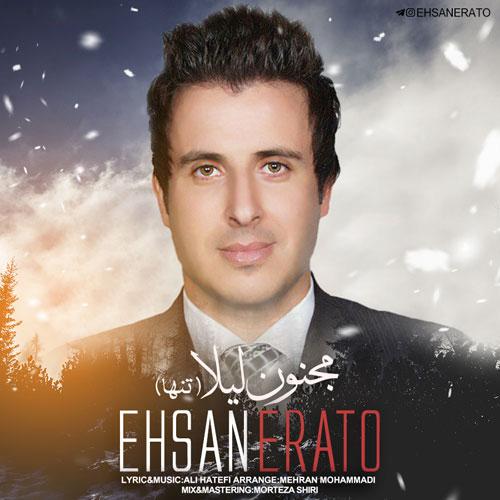 http://dl.rasanejavan.com/RadioJavan%201395/Esfand%2095/24/Ehsan-erato.jpg