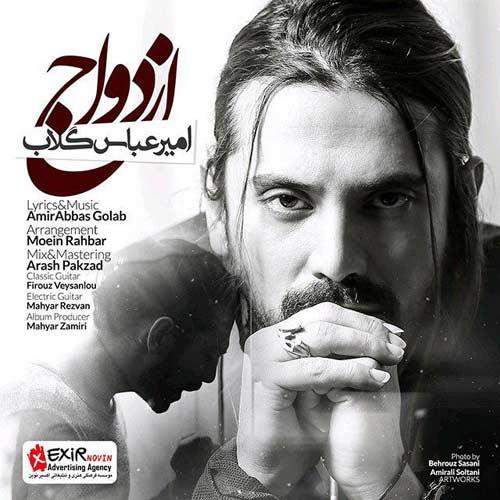 http://dl.rasanejavan.com/RadioJavan%201395/Esfand%2095/26/Amir-abbas.jpg