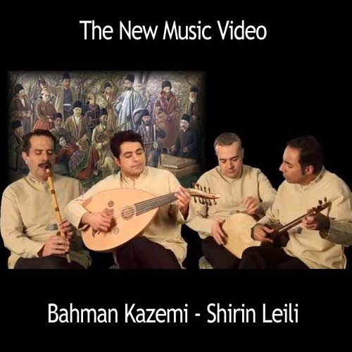 http://dl.rasanejavan.com/RadioJavan%201395/Esfand%2095/29/Bahman-Kazemi-Cover.jpg