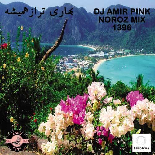 http://dl.rasanejavan.com/RadioJavan%201395/Esfand%2095/29/Cover-Noroz-Mix-1396.jpg