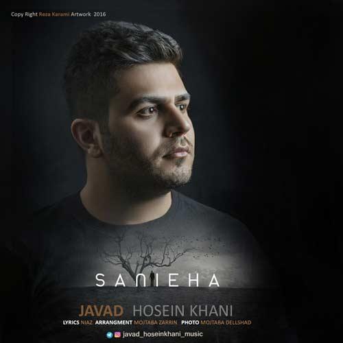 http://dl.rasanejavan.com/RadioJavan%201395/Esfand%2095/29/Javad-Hoseinkhani---Saniyeha.jpg