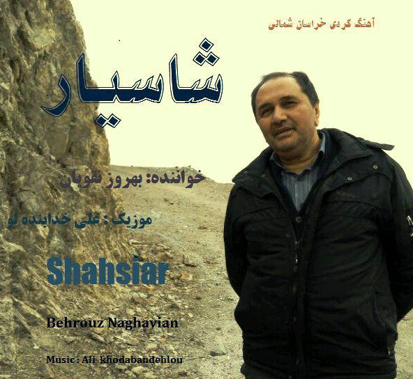http://dl.rasanejavan.com/RadioJavan%201395/Esfand%2095/30/n/Behrooz%20Naghavian-Shahsiar%20Kordi.jpg