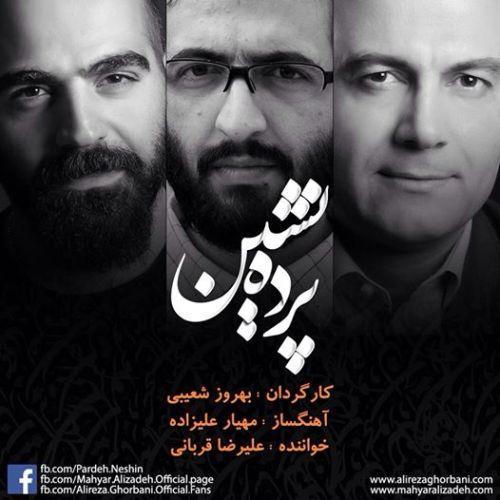 http://dl.rasanejavan.com/RadioJavan%201395/Farvardin%2095/09/Alireza-Ghorbani-Parde-Neshin.jpg