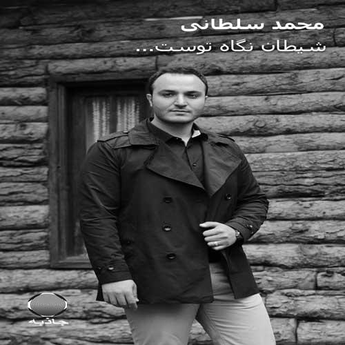 http://dl.rasanejavan.com/RadioJavan%201395/Farvardin%2095/20/Soltani.jpg