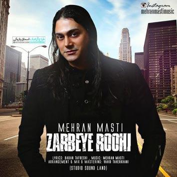 http://dl.rasanejavan.com/RadioJavan%201395/Farvardin%2095/21/Mehran-Masti-Zarbeye-Roohi.jpg
