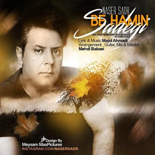 http://dl.rasanejavan.com/RadioJavan%201395/Mehr%2095/01/Naser-Sadr-Be-Hamin-Sadegi-1.jpg