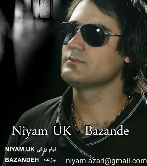 http://dl.rasanejavan.com/RadioJavan%201395/Mehr%2095/01/niyam.jpg