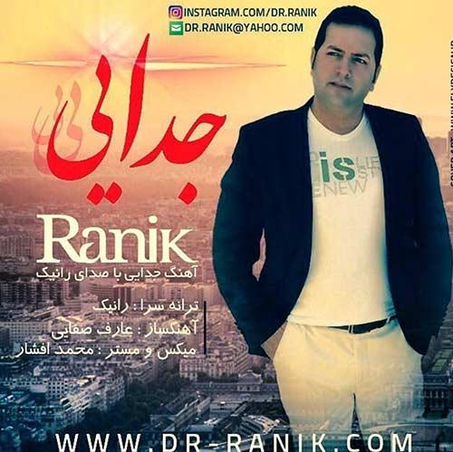 http://dl.rasanejavan.com/RadioJavan%201395/Mehr%2095/01/ranik.jpg