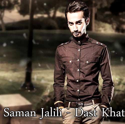 http://dl.rasanejavan.com/RadioJavan%201395/Mehr%2095/02/Saman_Jalili.jpg
