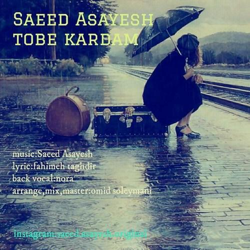 http://dl.rasanejavan.com/RadioJavan%201395/Mehr%2095/02/n/Saeed-Asayesh-Tobe-Kardam-1.jpg