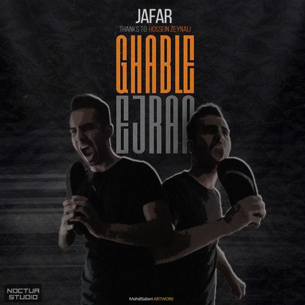 http://dl.rasanejavan.com/RadioJavan%201395/Mehr%2095/08/Jafar%20-%20Ghable%20Ejra.jpg